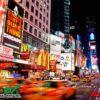 FTS 1308 Imagen Manhattan